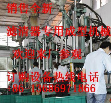 供应丰铁注塑机械、丰铁立式注塑机械、丰铁成型机械