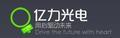 深圳市亿力光电科技有限企业