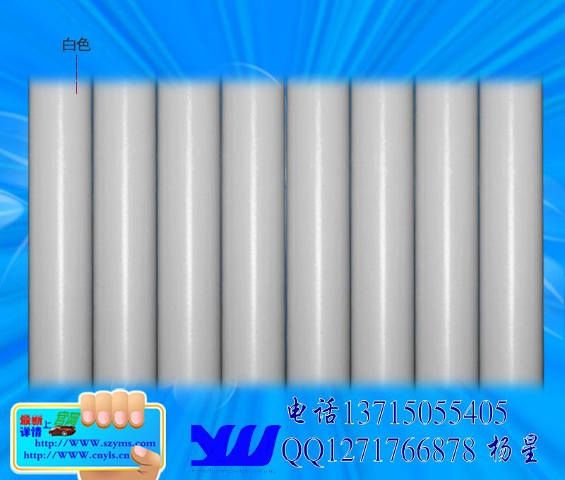 环保精益管|包胶1.2精益管|米黄线棒