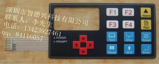 黑龙江做工控薄膜开关¢变平器薄膜面板′铝板标牌