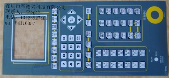 贵州做工控薄膜开关¢变平器薄膜面板′铝板标牌