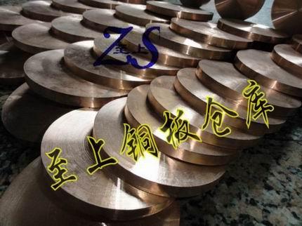 进口导电C18150铬铜 C18150铬锆铜圆盘