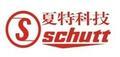 深圳市夏特磁性材料有限公司