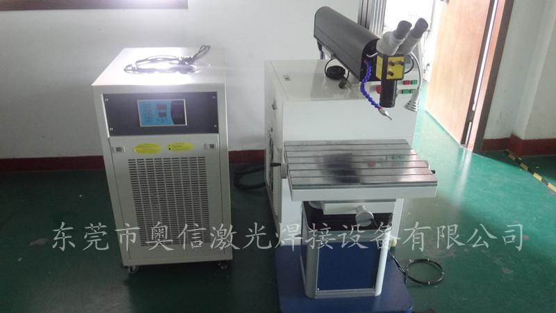 激光补焊机【专用于模具修复和各类金属件缺陷修补】