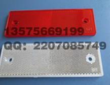 反射器型反光标识 13575669199