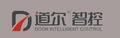 深圳道尔智控科技股份有限企业