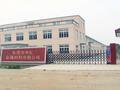 东莞市华汇金属材料有限公司