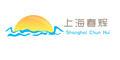 上海春辉仪表有限公司