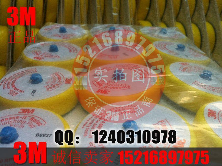 3M14736黄托盘7403托盘3M配件