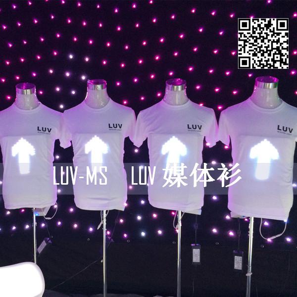 衣服-LED衣服 会发光的衣服