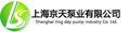 上海盛也泵业制造有限公司