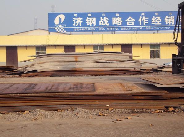 济钢容器板 济钢专营Q345R