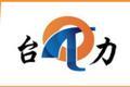 温岭市台力机械厂
