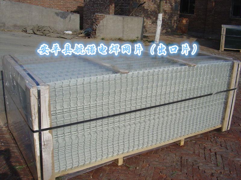 电焊网片哪家好?安平县航诺电焊网片厂最优质的电焊网片厂家