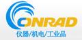 北京康拉德科技有限企业