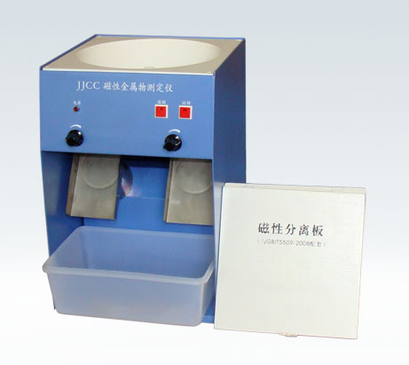 面粉含砂量和磁性金属物的规定
