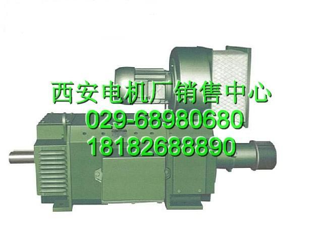 电机指南--哪有销售Z4直流电机厂家的 Z4-400-32