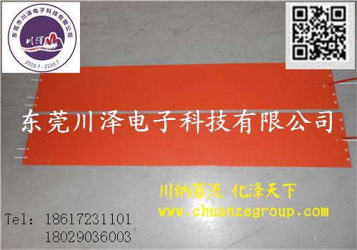 硅橡胶油桶加热带 电热膜 行业先锋 品质保证 UL认证产品