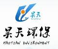 河北省泊头市昊天环保有限企业