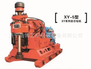 精品推荐XY-5岩心钻机价格不贵