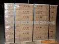 东光县立和焊丝有限责任企业