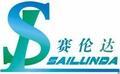 深圳市赛伦达科技有限公司