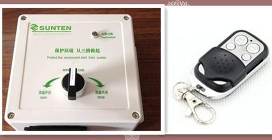 济南三腾/节能环保/自卸车加盖专用控制器