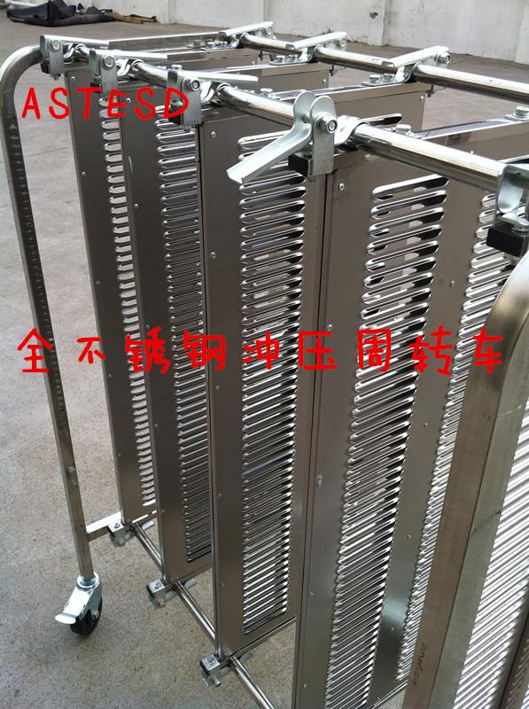 不锈钢PCB台车 防静电PCB插板车 安斯特防静电周转车