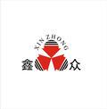 深圳市鑫众塑料包装机械有限企业