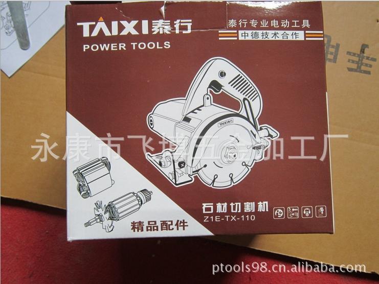 厂家低价供应普通4100石材切割机