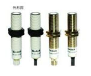 超声波液位传感器,东莞中昊大量库存,价格优惠