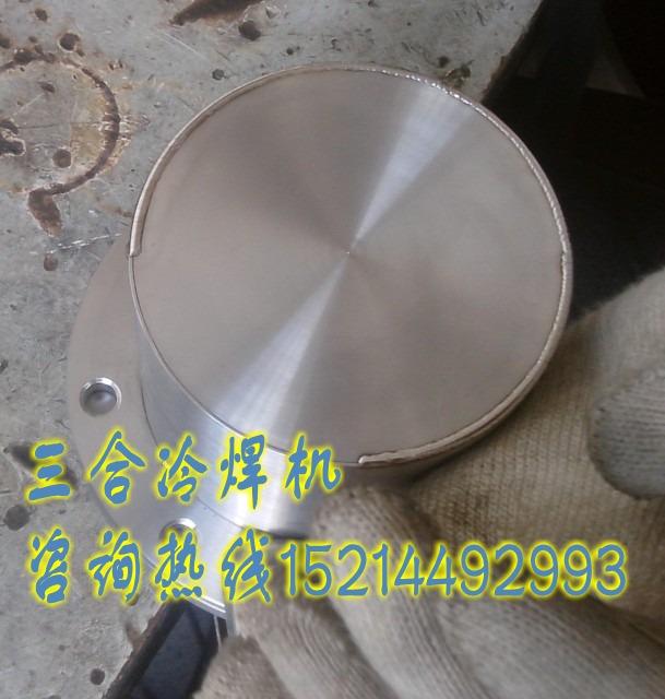 三合仿激光式不锈钢薄板冷焊机