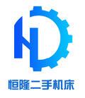 温州鼎翔机电有限企业