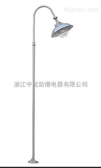 2.3米防爆平台灯,防爆平台灯厂家直销,防爆平台灯价格最便宜