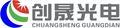 深圳市創晟光電技術有限公司