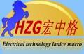 深圳市宏中格电气科技有限企业
