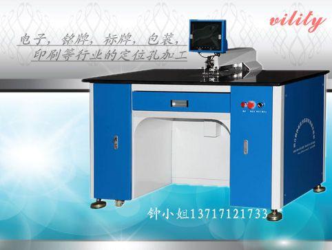 供应威利特VT008FPC自动打靶机 深圳专业生产自动打孔机厂家