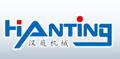 江苏汉庭机械制造有限公司