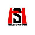 东莞市恒晟起重设备有限企业