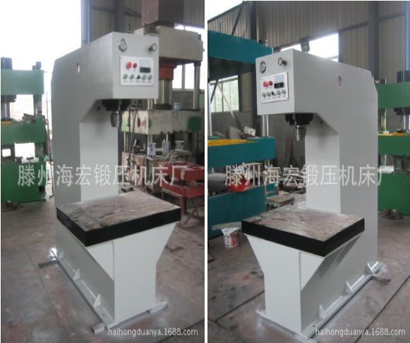 湖北厂家直销液压机,单臂液压机 40吨单臂液压机价格,液压机40吨