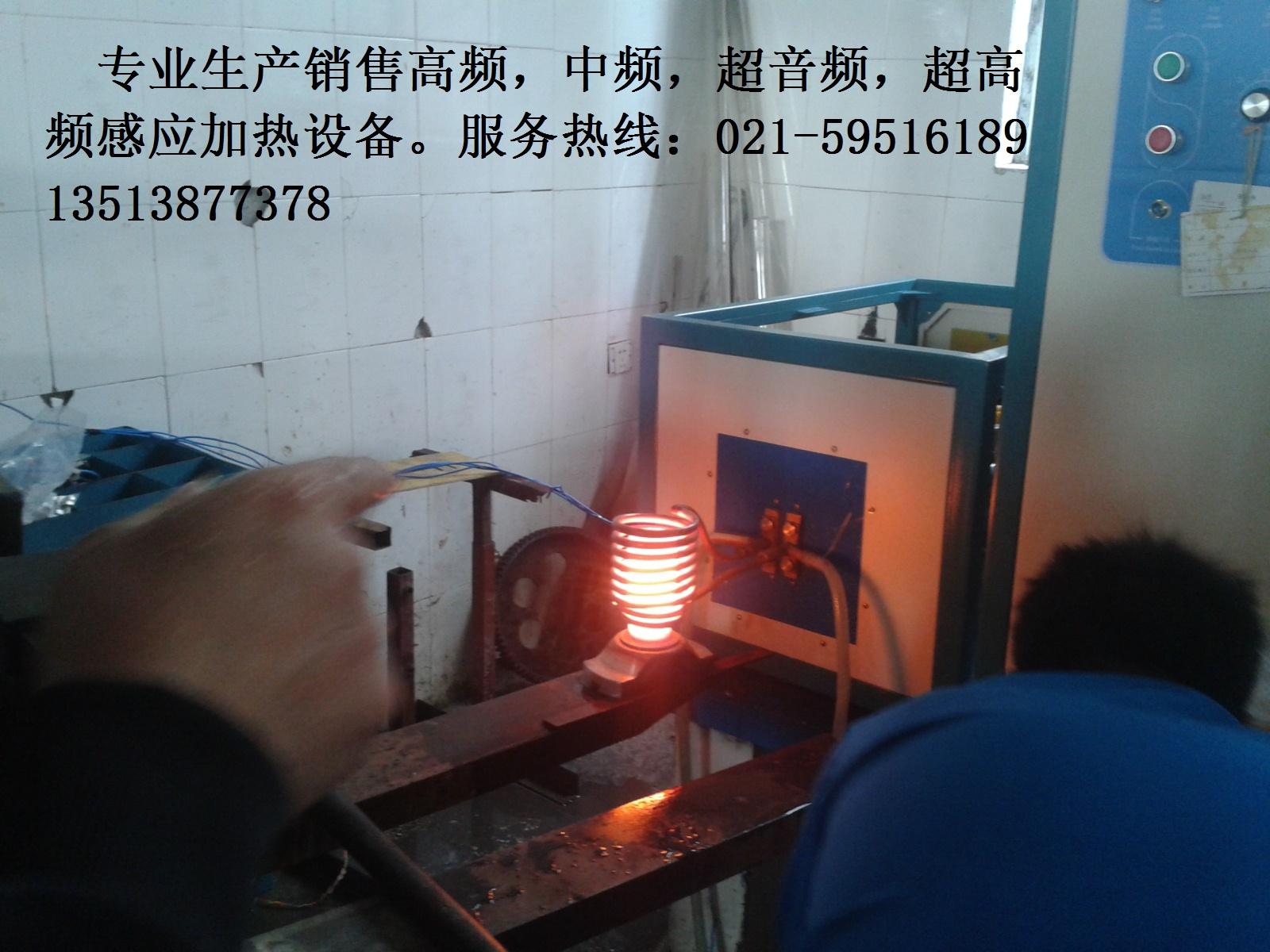 永达高频上海服务所,1351877378   0215951618