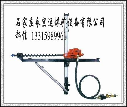 ZQJC-150/2.8气动架柱式钻机