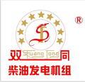 黑龙江北方星光发电设备有限公司
