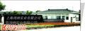 上海鸿纳实业有限公司