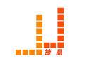 杭州捷晶纺织有限公司