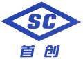 济南首创自动科技有限公司