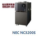 NEC NC3200S放映机