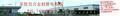 南宫市润泽焊接材料厂