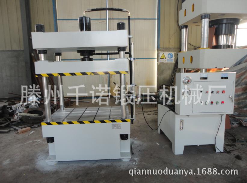 浙江厂家直销液压机,63吨四柱液压机多说烧钱台,四柱液压机哪里卖的