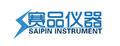 深圳市赛品仪器仪表有限企业